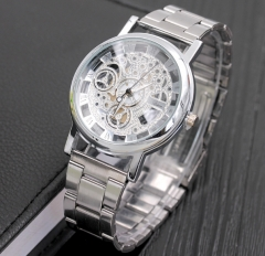 Fashion Alloy Steel Strip Perspective Hollowed Out Like Mechanical Watch Silver one size