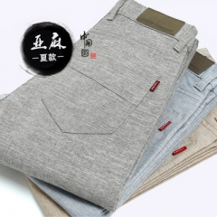 Summer thin men's casual pants men's cotton pants male elastic pants large size long straight pants khaki 28