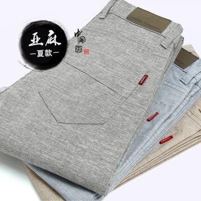 Summer thin men's casual pants men's cotton pants male elastic pants large size long straight pants khaki 28