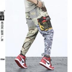 Men's casual pants new new men's camouflage pants loose large size ea7 nine pants men's pants The picture color s(28/29)