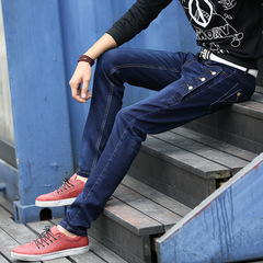 Four seasons men's jeans creative models stretch multi-leg pants pants men's trousers Navy blue 27