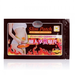 Sumifun 100 PcsThinness Slimming Patch Weight Loss Anti-Cellulite Fat Burning Medicated white