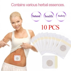 Upgraded Version 10 Pcs Slimming Patch Fat Burning Patches Sleeping Slim Patches Weight Loss Product As picture