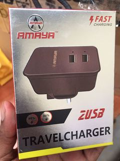 Amaya Nest charger Output Fast Charger 2 USB brown