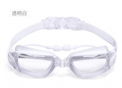 Professional Waterproof Anti-Fog UV Protect HD Swimming Goggles Swim Glasses Transparent&Pink Adjustable