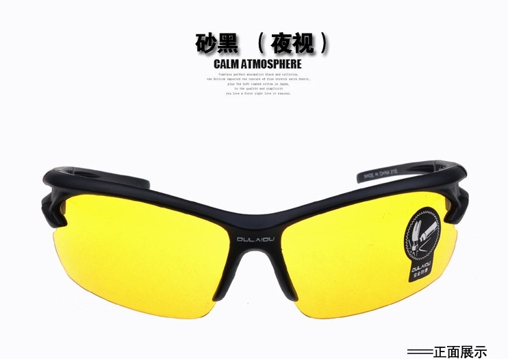 4981bb017c HD Car Driving Sunglasses Night Vision Wrap Arounds Yellow Lens Over ...