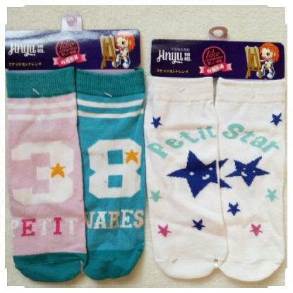 8aab64b31ca8a Gift *Low summer thin boat socks socks for women socks for men and ...