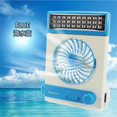 NEW Solar Power AC Rechageable 3-in-1 Camping Cool Fan Light Tent LED Lantern Cooler 2018 Blue