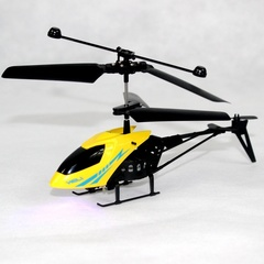 Mini RC Helicopter Radio-controlled Flying Kids Toys Small Electric Infrared Aircraft 2CH YLL903 Yellow prime