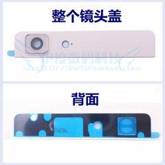 (镜头盖板)Camera lens cover, used for after-sales accessories reissue, separate orders do not ship back f5