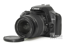 Canon 450D DSLR Camera with 18-55mm Lens Household Package 99% New Used