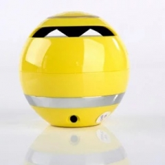 TAGWOOD Bluetooth Music FM Subwoofer YST-175 Yellow one size yst-175