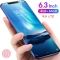 New phone 6.3inch 4G+64G 16MP+8MP 4G LTE Face&Fingerprint unlocking VIVK x20s Dual SIM smartphone blue