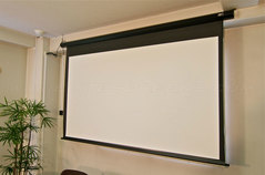 Electric 120' x 120' Projection screen