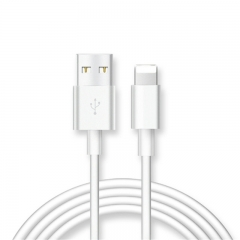 USB Cable for Apple iPhone5 6 7 8 Plus Type Fast Data Sync Charging Cable white one size