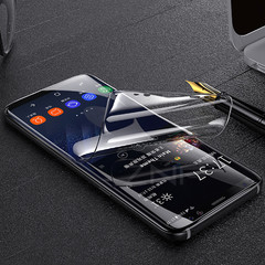 New high quality mobile phone protective film Transparent one size