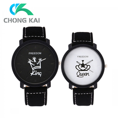 Pack Of 2/Set Couple Watch King/Queen Lovers Casual Quartz Watch Couple's Gift as picture one size