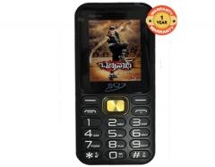 SQ1000m Powerbaank phone Dual Sim Dual standby 2.4