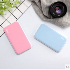 Portable ultra-thin 5000mAh mobile power supply for rubber paint blue 5000