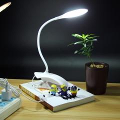 New LED Lamp Creative Folder Book Lamp Bedroom Bedside Lamp Child Care Eye Lamp ABS Material white 13*5.8*37.5cm 3W