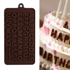 Brown Alphabet Silicone Cake Mold Decorating Fondant Cookie Chocolate Mould Brown 21.3 x 11.5 x 0.5cm
