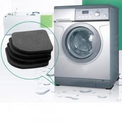4 pcs Washer Shock Slip Mats Reducing Refrigerator Anti-vibration Noise Pad black 77 x 77 x 6 mm