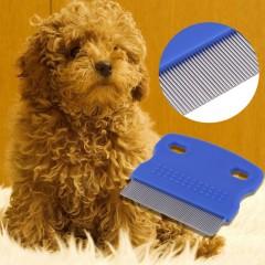 Pet Cat Dog Small Steel Fine Toothed Grooming Flea Comb Debris Removal Tool random color 60mm*60mm(L*W)