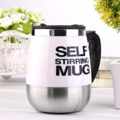 450ml Stainless Self Stirring Mug Auto Mixing Drink Tea Coffee Cup Home