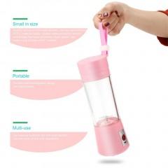 380ml USB Electric Fruit Juicer Handheld Smoothie Maker Blender Juice Cup