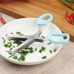 5 Layers Stainless Steel Kitchen Scissors Shredded Scallion Herb Spices Cut