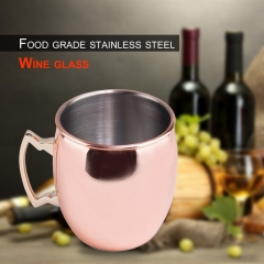 550ML Lightweight Stainless Steel Moscow Mule Mug Beer Glass Coffee Mugs rose gold 120*92*95mm<