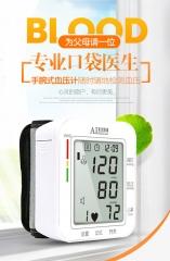 Generic Wrist Portable Digital Automatic Blood Pressure Monitor white onesize