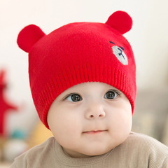 Newborn hat knit warm winter hat children boy girl bear round hat protection ear cap baby red One size