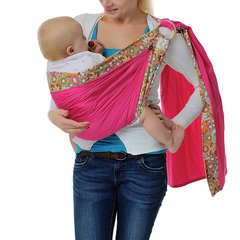 Neonatal Ergonomic Carrier Ring Sling Breathable Print Kangaroo Bag Breastfeeding Care Set red onesize
