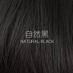 Explosion models, natural and breathable wigs, ladies' long hair curls are not easy to fall off black one size