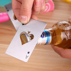 Poker Card Beer Bottle Opener  Steel Wedding Party Banquet   Kitchen  Bar Tools Silvery 8.5*5.4CM