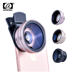 2in1 HD 0.45x Super Wide Angle Lens 12.5x Super Macro Lens Camera Lens Kit With 37mm Universal Clip pictured one size