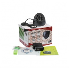 Home Security CCTV Surveillance Camera Outdoor IR Night Vision as  picture as picture