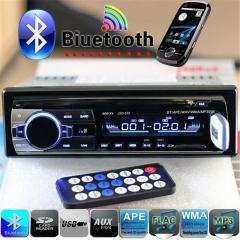 Car Radio Bluetooth Handsfree Support USB/SD MMC Port 12V Car Stereo FM Radio MP3 Audio Player