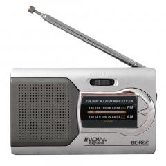 CY Universal Silver Slim AM/FM Mini Radio Stereo Music Speakers Receiver