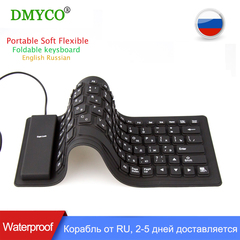Portable USB Keyboard Flexible Water Resistant Soft Silicone Mini keyboard black 34.8*13.2*0.6cm