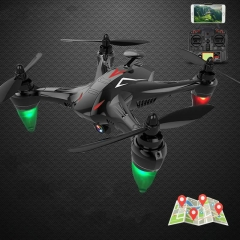 Brushless follow four-axis flying professional remote control aircraft red 720p