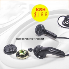 Ear - in earphone resistance beginner class monitor earplug exercise fitness run applicable black