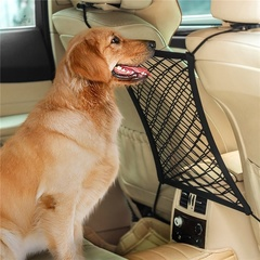Pet barrier Dog Car Net Barrier & Seatbelt Seat Mesh Obstacle Vehicle Travel Dog Backseat Barrier black 30x23cm