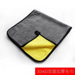 2PCS 30*30cm and 30*60cm  Car wash towel thickening vehicle wiping towel absorbent cleaning articles