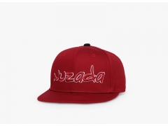 NUZADA Embroidery Hip Hop Cap Rapper Baseball Hat For Men/Women red one size