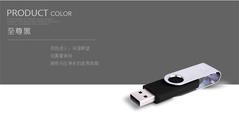 32GB 16GB 8GB OTG USB 2.0 Flash Memory Stick Pen Drive Thumb Key For Android/PC Black micro usb otg 32GB Flash Card