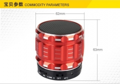 S28 Multimedia stereo sound wireless bluetooths speaker active outdoor bluetooths speaker red 6*5*6