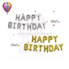 16 inch happy birthday letter balloon foil balloon party decoration balloon silver 16inch