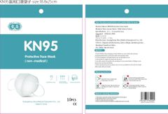 KN95 Face Mask PM2.5 Anti-fog Strong Protective Mouth Mask Respirator  (not for medical use) 5 pcs